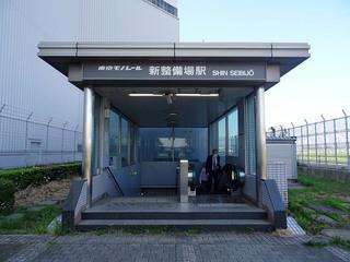 haneda_0002.jpg