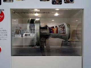 haneda_0029.jpg