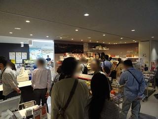 haneda_0047.jpg