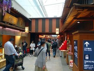 haneda_0164.jpg
