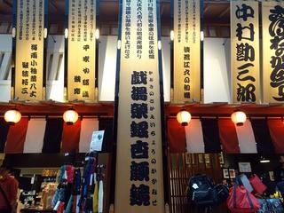 haneda_0170.jpg