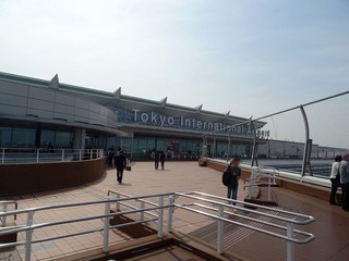 haneda_0183.jpg
