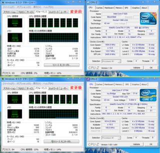 20120501_03_CPU-Z.png