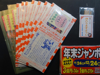 20121201_2010.jpg