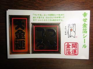 20121201_2011.jpg