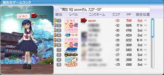 20131015_01.jpg