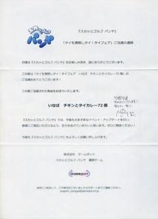 20131026_12.jpg