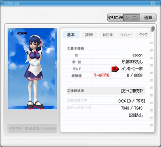 20140505_02.png