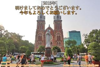 20150101_nenga.jpg