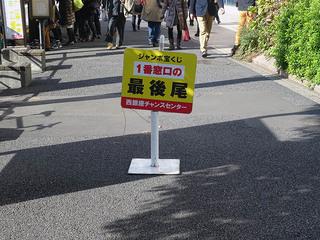 20161203_02.jpg