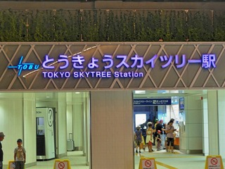 TST_0062.jpg