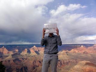 Wachoi_006_America_Grand-Canyon.jpg