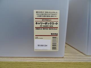 10-001-0368.jpg
