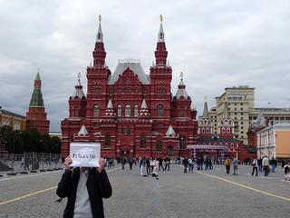 Wachoi_018_Russia_Red-Square.jpg